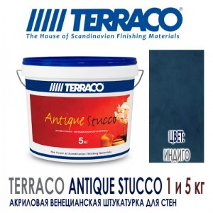 Terraco Antique Stucco Индиго