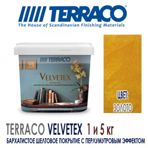 Terraco Velvetex ЗОЛОТО