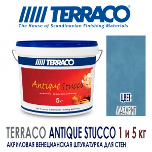 Terraco Antique Stucco Лазурит