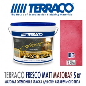 Terraco Fresco Matt ГРАНАТ
