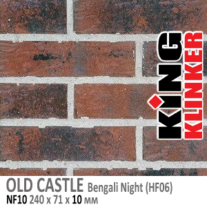 OLD CASTLE NF10 Bengali Night (HF06)