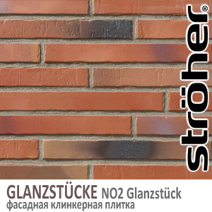 NO2 Glanzstuck