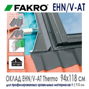 EHN/V-AT Thermo 94x118