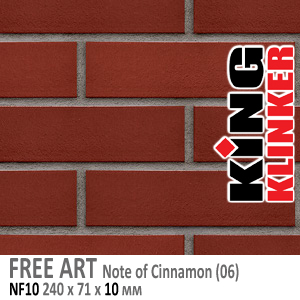 FREE ART NF10 Note of cinnamon (06)