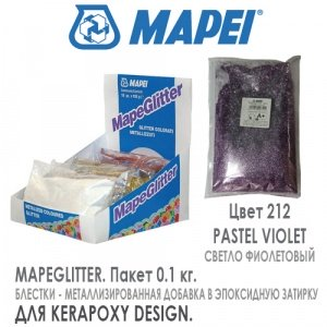Mapei MAPEGLITTER 212 Pastel Violet