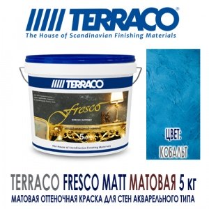 Terraco Fresco Matt КОБАЛЬТ