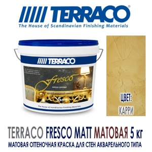 Terraco Fresco Matt КАРРИ