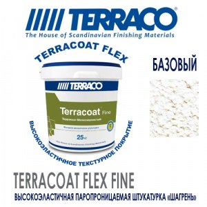 TERRACOAT FLEX FINE