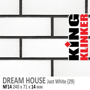 DREAM HOUSE NF14 Just White (29)