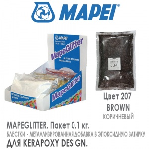 Mapei MAPEGLITTER 207 Brown