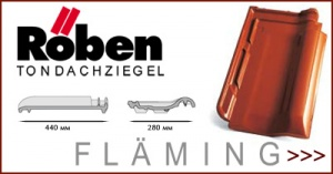ROBEN FLAMING