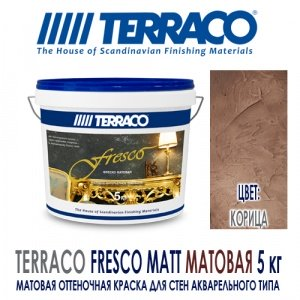 Terraco Fresco Matt КОРИЦА