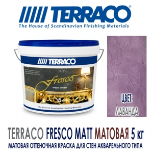 Terraco Fresco Matt ЛАВАНДА