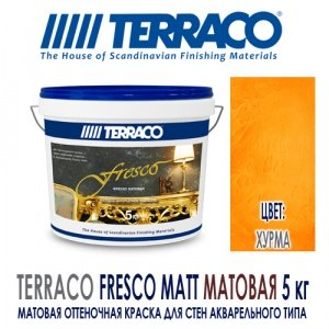 Terraco Fresco Matt ХУРМА