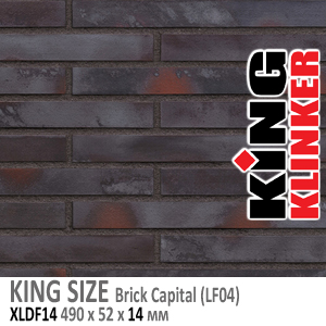 KING SIZE Brick capital (LF04)