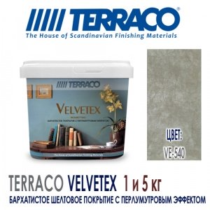 Terraco Velvetex VE-540