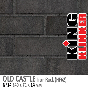 OLD CASTLE NF14 Iron Rock (HF62)