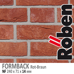 NF14 FORMBACK Rot-Braun
