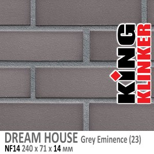 DREAM HOUSE NF14 Grey Eminence (23)