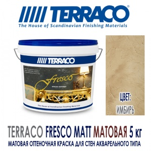 Terraco Fresco Matt ИМБИРЬ