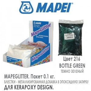 Mapei MAPEGLITTER 216 Bottle Green