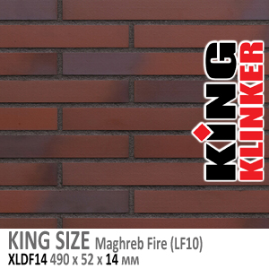 KING SIZE Maghreb fire (LF10)