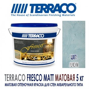 Terraco Fresco Matt ЛУКУМ