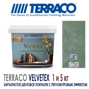 Terraco Velvetex VD-480