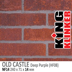 OLD CASTLE NF14 Deep Purple (HF08)
