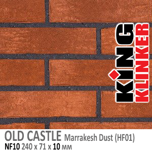 OLD CASTLE NF10 Marrakesh Dust (HF01)