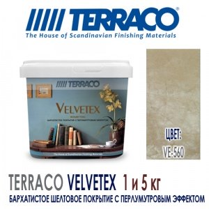 Terraco Velvetex VE-560