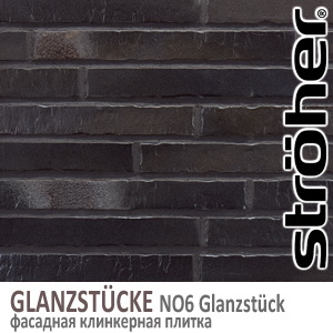 NO6 Glanzstuck