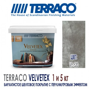 Terraco Velvetex VE-520