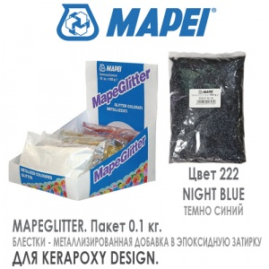 Mapei MAPEGLITTER 222 Night Blue