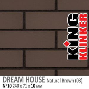 DREAM HOUSE NF10 Natural Brown (03)