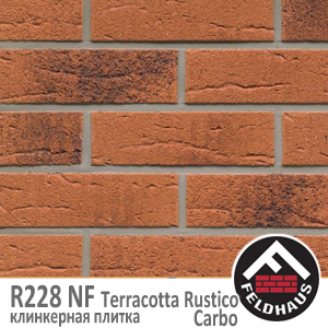 R228 Terracotta Rustico Carbo
