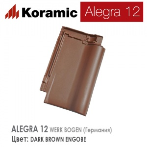 Dark Brown Engobe