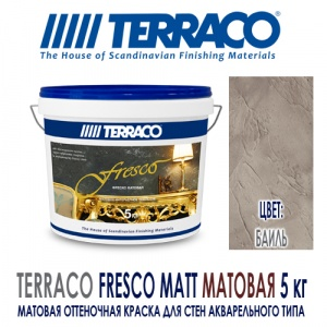 Terraco Fresco Matt БАИЛЬ
