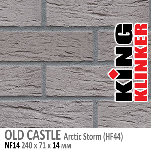 OLD CASTLE NF14 Arctic Storm (HF44)