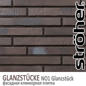 NO1 Glanzstuck