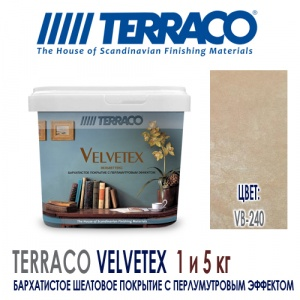 Terraco Velvetex VB-240