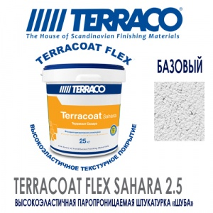 TERRACOAT FLEX SAHARA 2.5