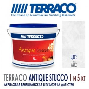 Terraco Antique Stucco Айс