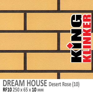 DREAM HOUSE RF10 Desert Rose (10)