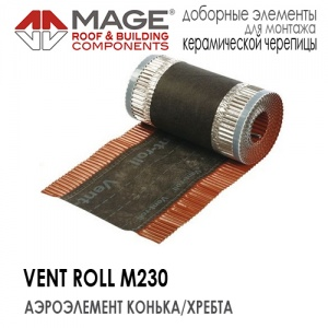 Mage Vent-Roll M 230