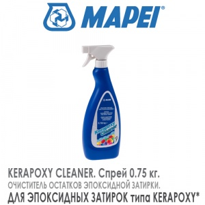 MAPEI KERAPOXY CLEANER 0.75