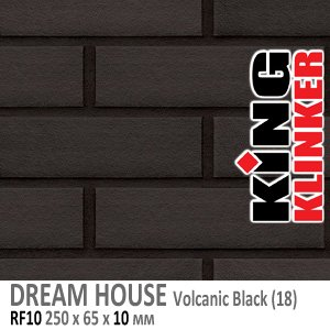 DREAM HOUSE RF10 Volcanic Black (18)