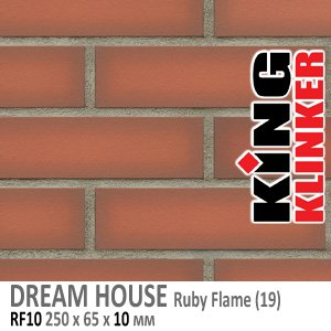 DREAM HOUSE RF10 Ruby Flame (19)