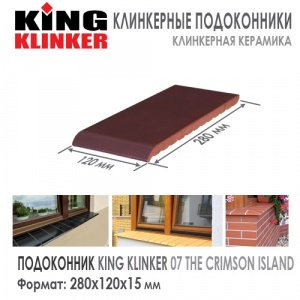 Клинкерный отлив KING KLINKER 280 The Crimson Island 07