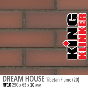 DREAM HOUSE RF10 Tibetan Flame (20)